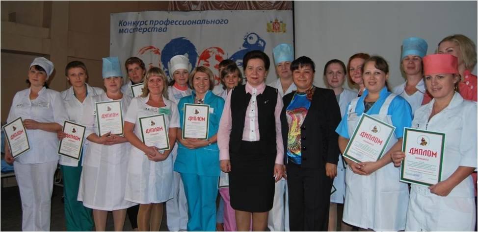 Призвание конкурс для врачей