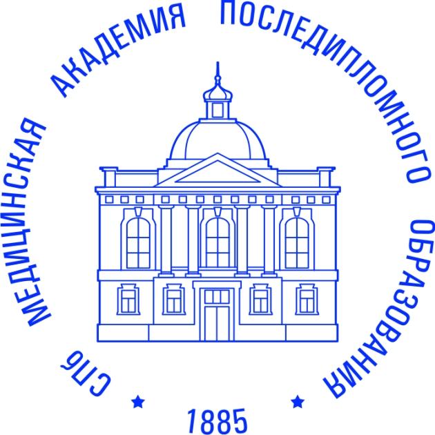 Замена тазобедренного сустава по квоте клиники в москве